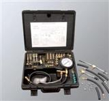 Master Fuel Pressure Test Kit